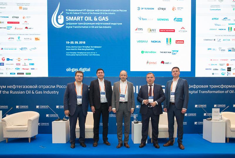 Smart Oil Gas