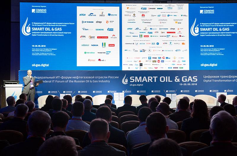 Smart Oil Gas 2018